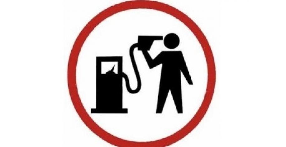 Gasolina do Brasil é a 2ª mais cara do mundo